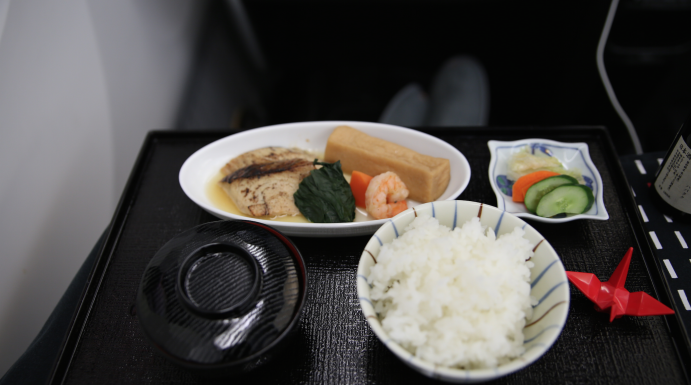 Grill Sea Bass on Japan Airlines